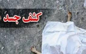images 1 شناسایی یک جسد سوخته در رامهرمز خوزستان