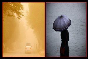 2963 635596813375755185 s 300x200 احتمال وقوع گردو غبار درخوزستان در دوشنبه/ شمال استان امشب بارانی است