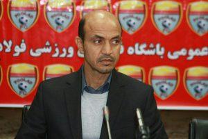 158763 300x200 سرمربی فولاد خوزستان گفت: به علی دایی بهخاطر جمع و جور کردن تیم نفت با این شرایط تبریک میگویم.