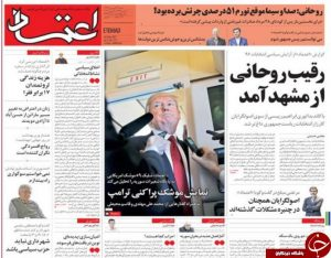 6052608 215 300x234 تصاویر صفحه نخست روزنامههای 19 فروردین ماه