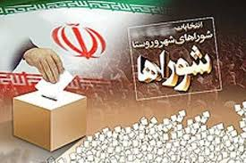 images 2 انتخابات الکترونیکی شورا در 4 شهر خوزستان