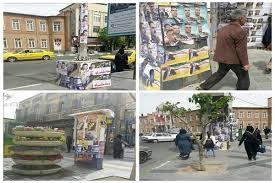 images رقابت ۶۲۵ نامزد انتخاباتی برای کرسی شورای شهر اهواز