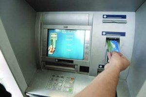عابربانک 300x200 سريعترين راه مسدود کردن کارت بانکي