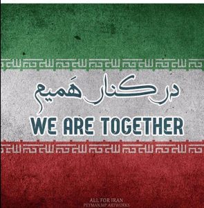 01203703 e1496898755820 295x300 بیانیه مجمع اصلاح طلبان ماهشهر  در محکومیت حوادث تروریستی دیروز تهران