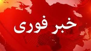 download 2 300x168 قطع روابط عربستان، بحرین، امارات و مصر با قطر