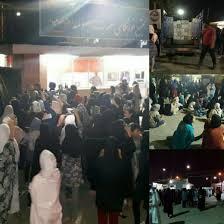 images 1 اعتراض با هشتگ دانشجو پزی!