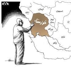 بارگیری خوزستان بدون شرح