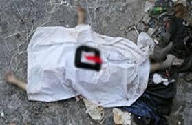 imagesم کشف جسد دختر ۱۳ ساله در باغملک
