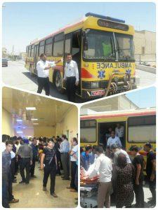 photo 2017 07 26 20 04 45 225x300 انفجار در شرکت سیمان خوزستان واقع در شهرستان هفتگل