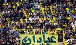 263921 331 اعتراض هواداران آبادانی به داور