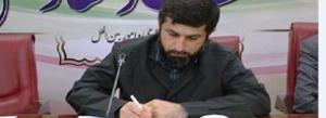 1612568 544 300x109 پیام تبریک استاندار خوزستان به مناسبت پیروزی جبهه ی مقاومت و نابودی گروه تروریستی – صهیونیستی داعش