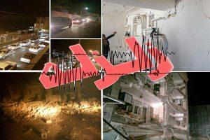 2107401 300x200 زلزله ۷ ریشتری از بغداد تا تهران را لرزاند