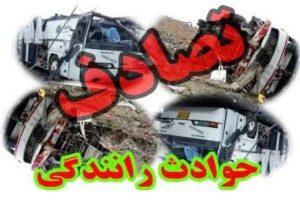 2610883 300x200 ۷ زائر ایرانی در تصادف «تنومه» عراق مصدوم شدند