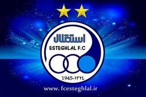 esteghlal logo 2 2 300x200 تیم استقلال به سبك تيم ملی بالا می آيد