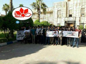 photo 2017 11 30 10 08 30 300x225 دوازدهمین روز اعتصاب  دانشجویان دانشکده نفت آبادان