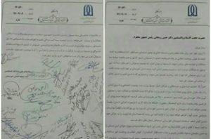 13960910000449 Test PhotoH 300x198 ائمه جمعه خوزستان خواستار ممانعت رئیسجمهور از برگزاری آزمون استخدامی شرکتهای تابعه وزارت نفت شدند