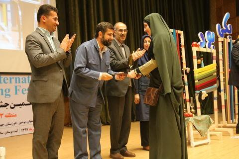 2870350 793 مراسم پایانی بیست و یکمین جشنواره قصه گویی منطقه سه کشور در اهواز برگزار شد.