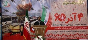 ImageHandler.ashx  1 300x136 استاندار خوزستان: دستاوردهای بزرگ دفاع مقدس مرهون مدیریت و اعتقاد ملت است