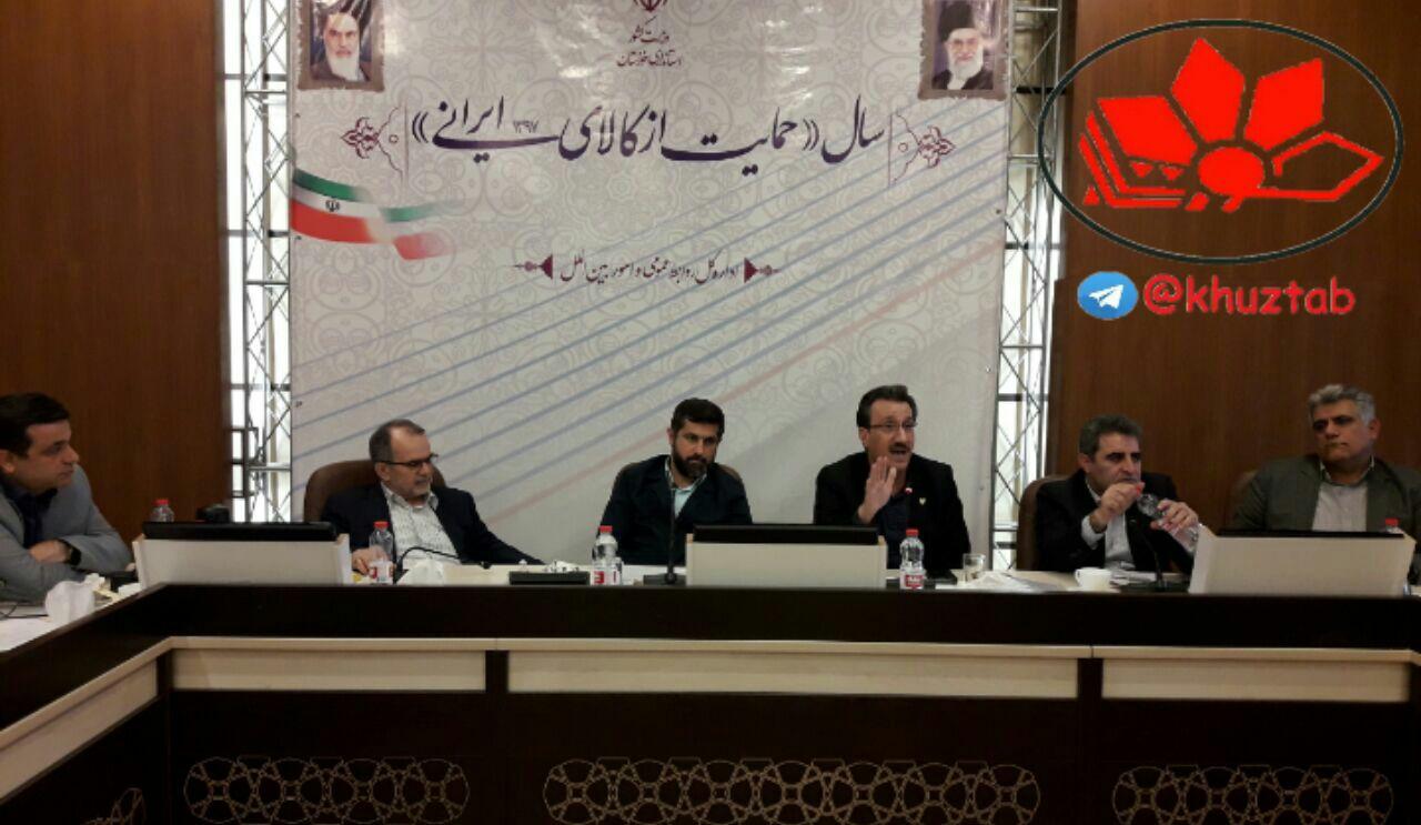 IMG 20181206 021757 409 استاندار خوزستان : پروژه راه آهن اهواز به اصفهان نقش مهمی در اشتغال و گردشگری خوزستان دارد/ این پروژه توجیه دار ترین طرح کشور است