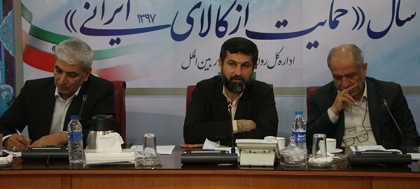 IMG 5073 برگزاری نشست شورای مبارزه با مواد مخدر به ریاست استاندار خوزستان