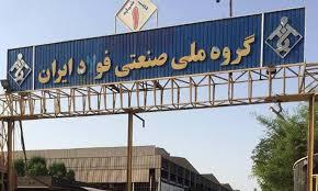 images اطلاعیه ؛ بانک ملی از راه اندازی همه خطوط تولید گروه ملی حمایت کرد