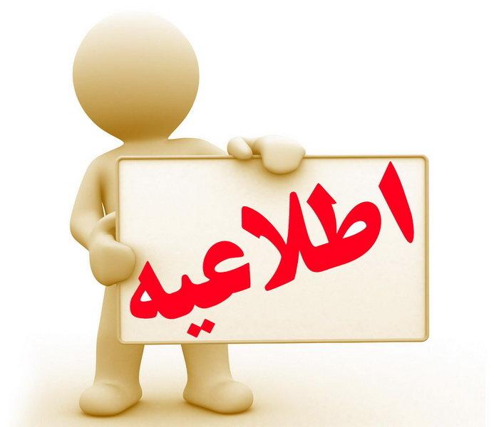 209002 دستور تخلیه 14 روستای حاشیه کرخه و دز در اهواز/ تخلیه بخش غربی شهر الهایی