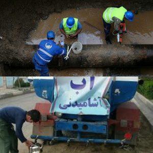IMG ۲۰۱۹۰۱۰۷ ۲۲۳۸۴۷ 300x300 آخرین وضعیت تعمیر خط آبرسانی غدیر / اهوازیها تا اسفند منتظر باشند