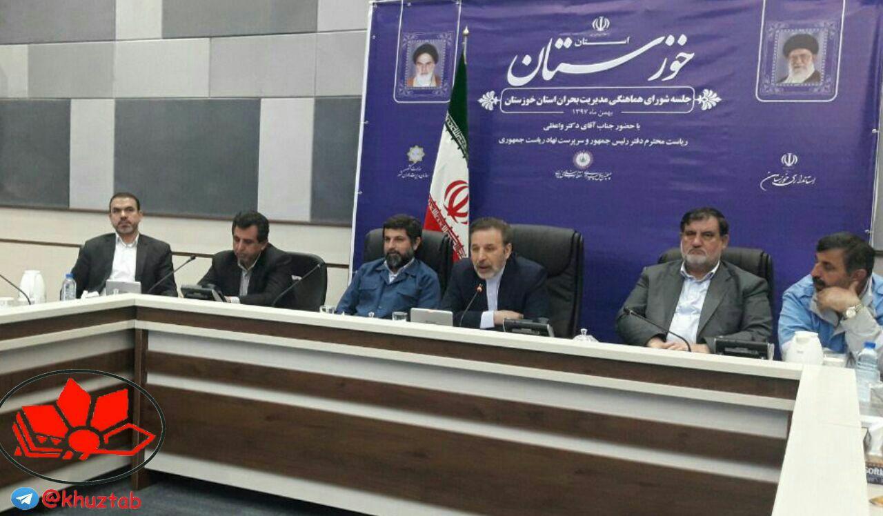 IMG 20190201 063050 065 منافع سد بختیاری برای خوزستان است/ همکاری دستجمعی مردم منطقه و ارگان های استان باعث کاهش خسارات به رفیع شد