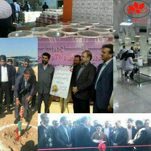 IMG 20190206 113051 578 300x300 افتتاح ۶ واحد تولیدی در شهرک صنعتی بهبهان
