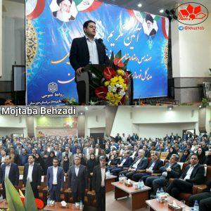 IMG 20190218 155406 963 300x300 علی قربانی به عنوان مدیرکل سازمان نوسازی مدارس خوزستان معارفه شد