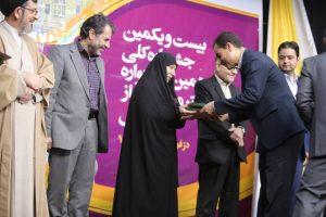IMG 20190301 WA0011 300x200 بیست و یکمین جشنواره سراسری و نهمین جشنواره بانوان خیر مدرسه ساز در شهرستان دزفول برگزار شد
