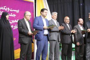 IMG 20190301 WA0013 300x200 بیست و یکمین جشنواره سراسری و نهمین جشنواره بانوان خیر مدرسه ساز در شهرستان دزفول برگزار شد