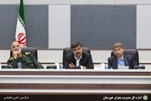 IMG 20190311 WA0070 300x200 سال آتی سه شهر خوزستان در معرض تنش آبی خواهند بود