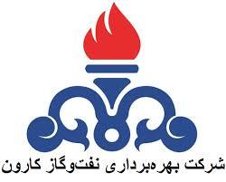 بارگیری 2 مدیرعامل شرکت بهرهبرداری نفت و گاز کارون منصوب شد