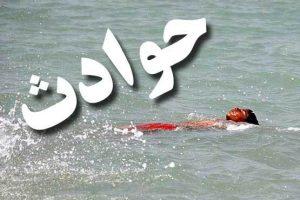2240555 425 300x200 اجساد سه فرد غرق شده دررودخانه های خوزستان پیدا شدند
