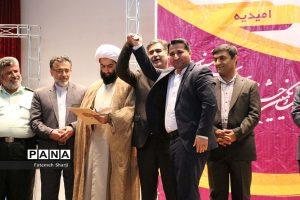 636927295268570941 b 300x200 برگزاری بیست و یکمین جشنواره خیرین مدرسه ساز استان خوزستان در امیدیه