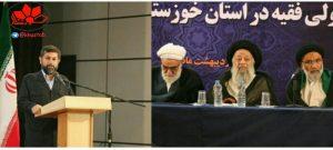 IMG 20190502 224856 671 300x135 نقش پدری آیت الله موسوی جزایری برای استان و همتی والا در زمینههای مختلف و ایجاد عتدال در میان گروه های مختلف سیاسی و قومی بر هیچکس پوشیده نیست