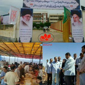 IMG 20190507 040200 493 300x300 کمک ۲۸۰ میلیارد ریالی فولاد خوزستان به مناطق سیل زده استان/فولاد خوزستان متعلق به همه مردم خوزستان است