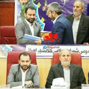 IMG 20190517 124859 486 300x300 اعضای شورای شهر اهواز با 11 رای موافق از 13 رای  منصور کتانباف شهردار اهواز را برکنار و با همین تعداد رای موسی شاعری را به عنوان سرپرست شهرداری انتخاب کردند