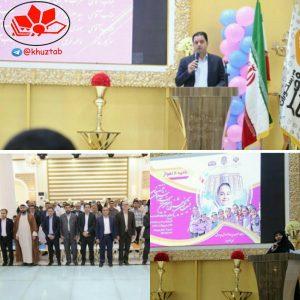 IMG 20190521 203023 618 300x300 بیست و یکمین جشنواره خیرین مدرسه ساز استان خوزستان در آموزش و پرورش ناحیه ۴ اهواز برگزار شد