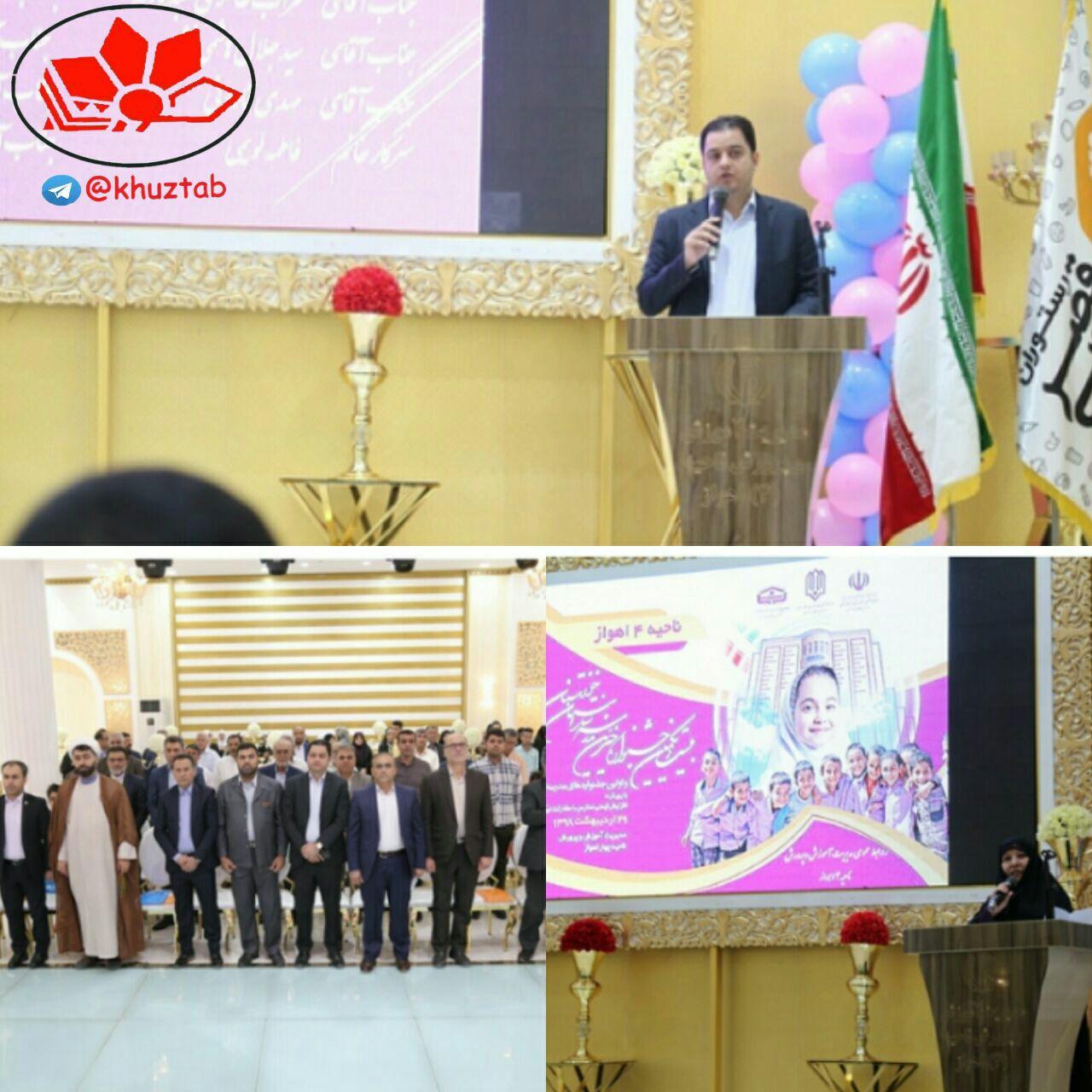 IMG 20190521 203023 618 بیست و یکمین جشنواره خیرین مدرسه ساز استان خوزستان در آموزش و پرورش ناحیه ۴ اهواز برگزار شد