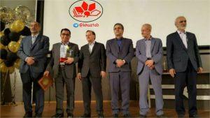 IMG 20190530 120554 530 300x169 درخشش روابط عمومی شرکت فولاد خوزستان در ششمین جشنواره ستارگان روابط عمومی ایران