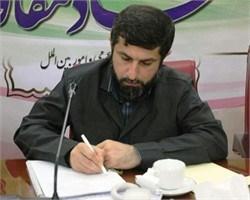 انتصاب روسای کمیته های قرارگاه استانی بازسازی و نوسازی مناطق سیل زده