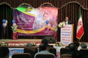 Untitled 1 300x198 برگزاری بیست و یکمین جشنواره خیرین مدرسه ساز استان خوزستان در آبادان