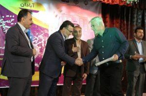 Untitled1568klhuj 300x199 برگزاری بیست و یکمین جشنواره خیرین مدرسه ساز استان خوزستان در آبادان