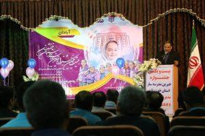 Untitledramezaniknljk 300x199 برگزاری بیست و یکمین جشنواره خیرین مدرسه ساز استان خوزستان در آبادان