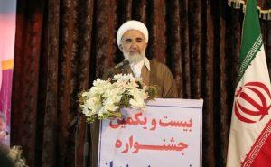Untitleljknolj854koi0ud 300x185 برگزاری بیست و یکمین جشنواره خیرین مدرسه ساز استان خوزستان در آبادان