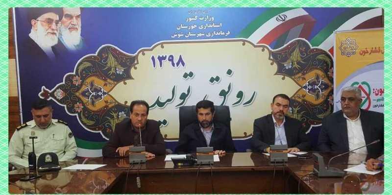 n83325418 73046807 خسارات کشاورزان خوزستان بزودی پرداخت می شود