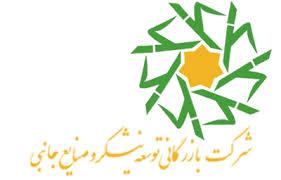 بارگیری 4 دکتر عبدعلی ناصری مدیرعامل شرکت توسعه نیشکر و صنایع جانبی شد