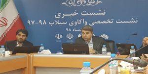 عملکرد مسؤولان در مقابله با سیلاب خوزستان قابل قبول است